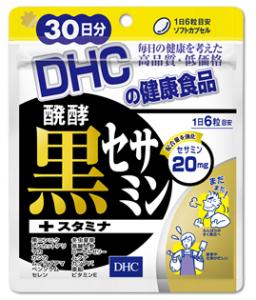 発酵黒セサミンDHC
